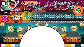 【8127コンボ】ナムコオリジナル☆10