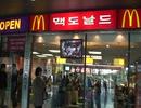 【大塚信弥と太田の海外旅行】韓国のマクドナルド