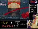 【メタルスラッグ3】1人で2人プレイ、ノーコンALL【前編】