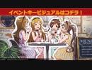 【ミリシタ先行MV】Special Wonderful Smile by Fleuranges