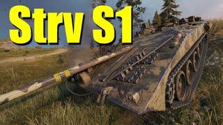 【WoT:Strv S1】ゆっくり実況でおくる戦車戦Part739 byアラモンド