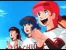 ハイスクール!奇面組 第3話 めざせ甲子園!?超人変態ベースボール