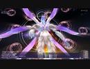 【FF11】冒険の記録~プロマシアの呪縛 Part.29