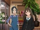 【NovelsM@ster】楓さんとクールで辛辣な弟 33話