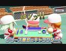 「eBASEBALLパワフルプロ野球2020」プロモーションムービー