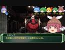 剣の国の魔法戦士チルノ11-9【ソード・ワールドRPG完全版】