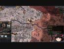 【Crusader Kings2】ゴバツブルク家の歴史 Part3