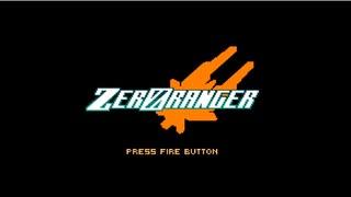 【STG】そうだ「ZeroRanger」をしよう 前編