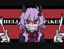 【Helltaker】悪魔ゆかりの地獄ハーレム作り