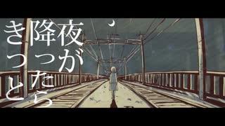 【UTAUカバー】雨とペトラ【寂音リト_彼岸