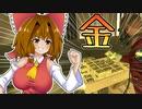 GO!TO!カジノ!【GTA5】