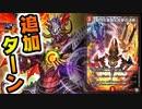 【デュエマ】最速、4ターン目に追加ターンGET!! 《暗黒邪眼皇ロマノフ・シーザー》デッキ!!!【対戦】