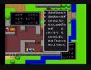 【実況】SFCドラゴンクエスト1【⑨】
