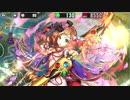 【政剣マニフェスティア】政なる剣マニフェスティアー超地獄+アルファ