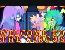 「Welcome to the Circus」オリジナル曲