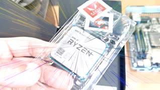 【レポート】DeskMini A300のCPU(APU)、Ryzen 3 2200GをRyzen 5 3400Gへ交換!@Premiere Proのレンダリング時間比較【VLOG】