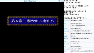 ドラゴンクエスト4 実況プレイ part13