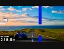 【動画8本目】テレビちゃんジャンプハードブロック1人で468mの新記録が出ました