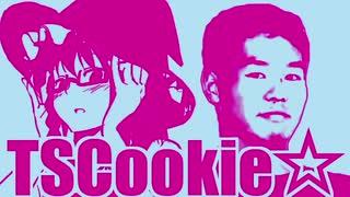 TSCookie☆