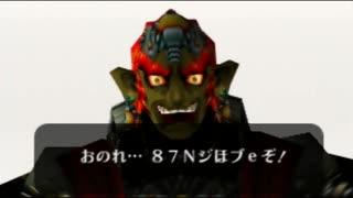【RTA】ゼルダの伝説 時のオカリナ Any% 7