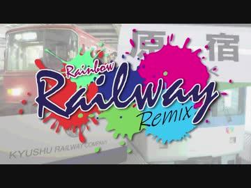 【合作】Rainbow Railway Remix Ⅱ