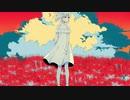 【歌ってみた】ヨヒラ/n-buna(short ver.)-桜木冬