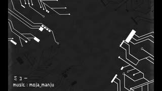 ミュー - インスト曲 / フリーBGM