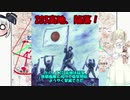 【非3分解説】戦術面から見た旅順攻略戦~日露戦争~【ゆっくり解説】