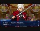Fate/Grand Orderを実況プレイ 水着剣豪七色勝負編Part24