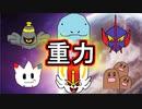 【ヌオー&特殊エースバーン】シングル重力パ-手描き=愛-part....