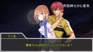 【クトゥルフ神話TRPG】ピース・メイカー