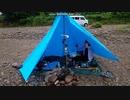 ブルーシートでビークフライ雨キャンプ 「 あめキャン△」2020-06-13