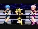 【MMD】ISAO式リン・ソラ・かりんで「PASSION」踊る