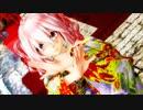 【カメラモーション配布】Ray MMD【吉原ラメント】Tda式改変 重音テト Japanese Kimono