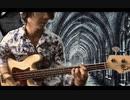 「風の回廊」山下達郎 ベースカバー 原田賢扶 歌詞あり 1965 Fender Jazz Bass