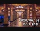 ショートサーキット出張版読み上げ動画5743