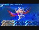 【世界樹の迷宮X】99999ダメージを「被弾する」方法【小ネタ】