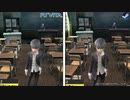 【PC版PS4GとVita版P4G グラフィック比較】『ペルソナ4 ザ・ゴールデン』Persona 4 Golden