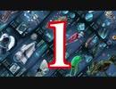 『subnautica』動植物スキャン率100%&解説を目指す動画 準備編1