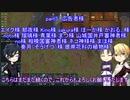 【刀剣乱舞】光忠と極な二人のリムワールドpart6【偽実況】