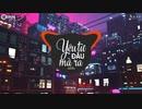 Yêu Từ Đâu Mà Ra (Orinn Remix) - LIL ZPOET