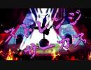 ストレンジサーカス/flower【オリジナル曲】