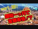 【EU4】ver1.30 フィレンツェでイタリア統一 Part1 開始一ヶ月で宣戦布告!?【ゆっくり実況】