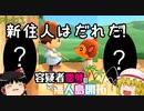 【あつ森】霊夢容疑者の無人島開拓【Part11】