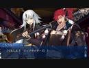 Fate/Grand Orderを実況プレイ 水着剣豪七色勝負編Part25
