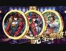 劇場版 魔獅子マン 令和リジェネレーションズ FOREVER