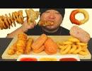 ASMR/咀嚼音/宇宙一イイ音を追求する♪トルネードポテト、スパム、オニオンリング!食べる音/Fried food/音フェチ/睡眠用/Eating sound/韓国/人気/おすすめ/飯テロ/揚げ物
