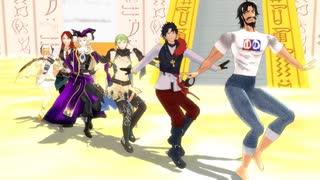 【Fate/MMD】くろひーと仲間たちの口の中がパッサパサなんです
