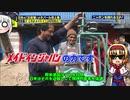 【非3分解説】日本陸軍の用兵思想~日露戦争とWW1の衝撃~【ゆっくり解説】
