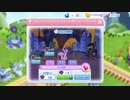 【My Little Pony App Game #012】Event Cutie Re-Mark Sombr...